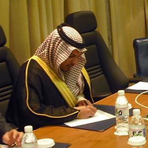 Jeddah Saudi Arabia | 2011